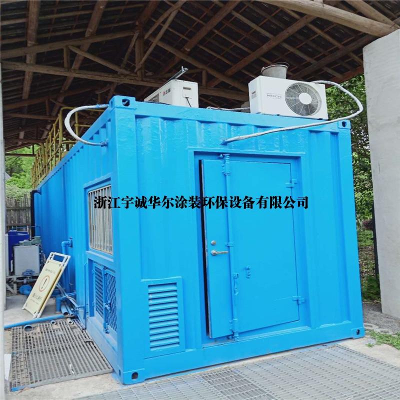 进口污水处理设备