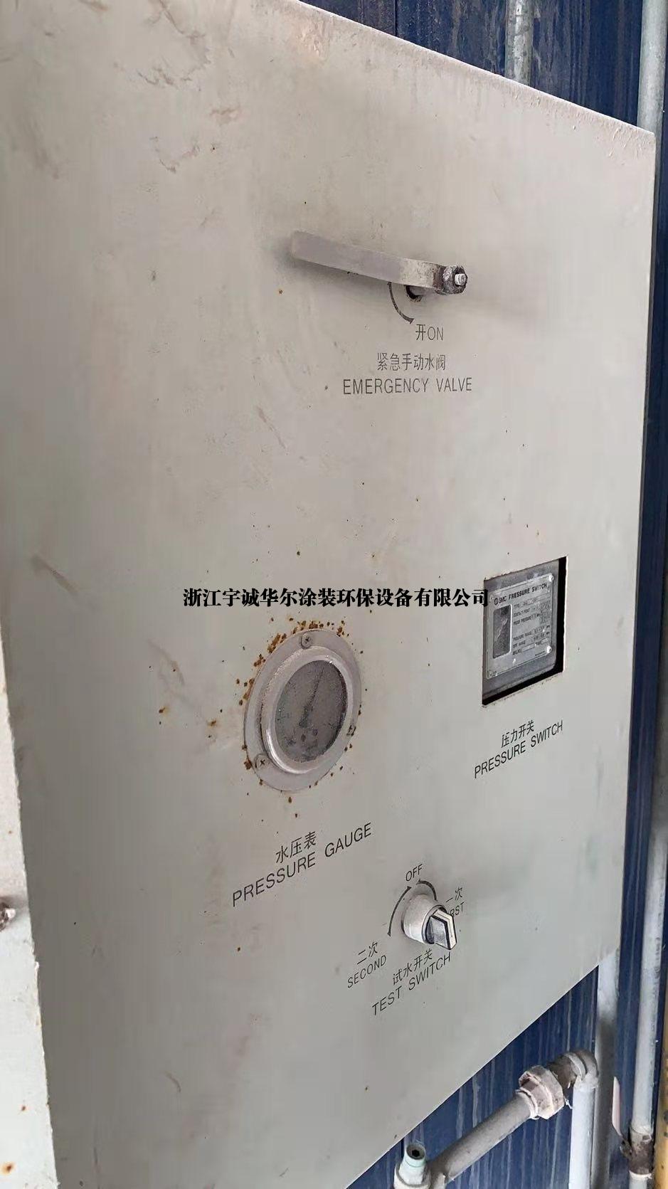 浙江湖州急售一台二手热洁炉
