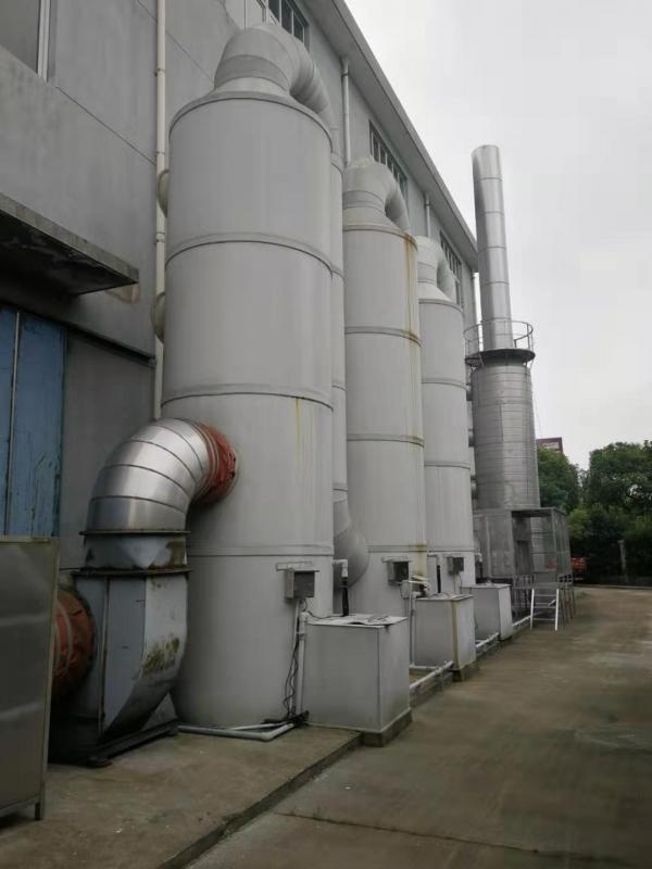 二手水喷淋、光催化废气处理设备